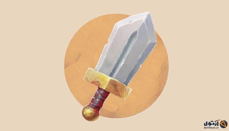 آموزش طراحی آیکون شمیر قهرمان بازی   آموزش طراحی شمشیر بازی   تصویر سازی سلاح بازی   گرافیک سلاح بازی