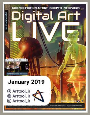 Digital Art Live January 2019 دانلود مجله طراحی | دانلود رایگان مجله طراحی دیجیتال سیاه قلم طراحی
