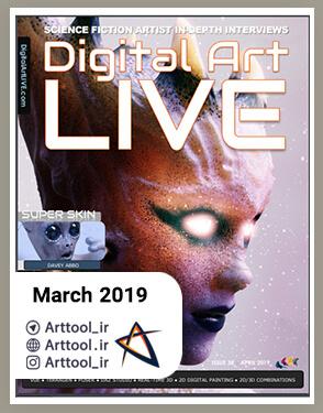 Digital Art Live March 2019 دانلود مجله طراحی | دانلود رایگان مجله طراحی دیجیتال سیاه قلم طراحی